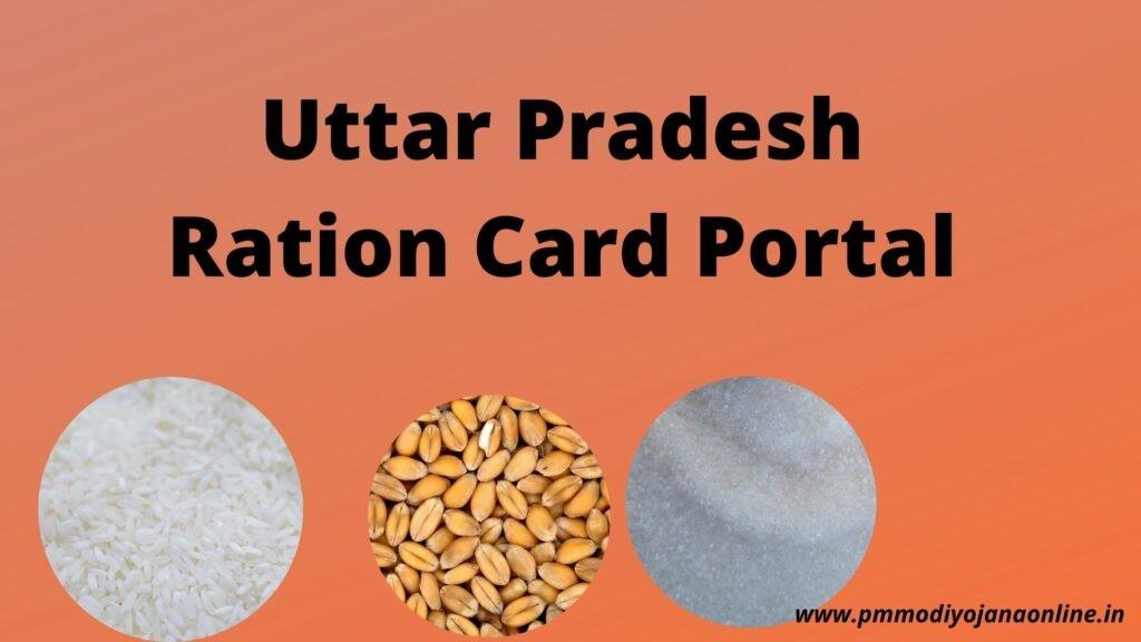 UP_Ration_Card_Application-Form