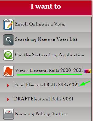 Voter list portal Download navigation