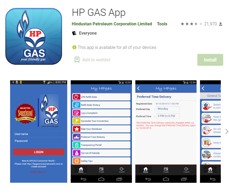 HP Gas Application download