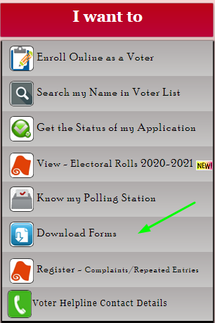 I want to download form