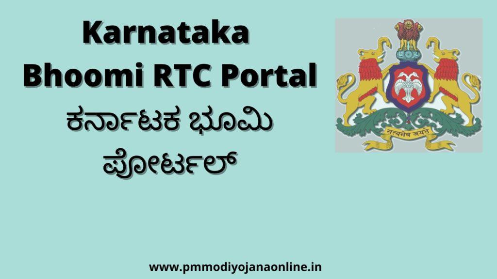 Karnataka-Bhoomi-RTC-Portal