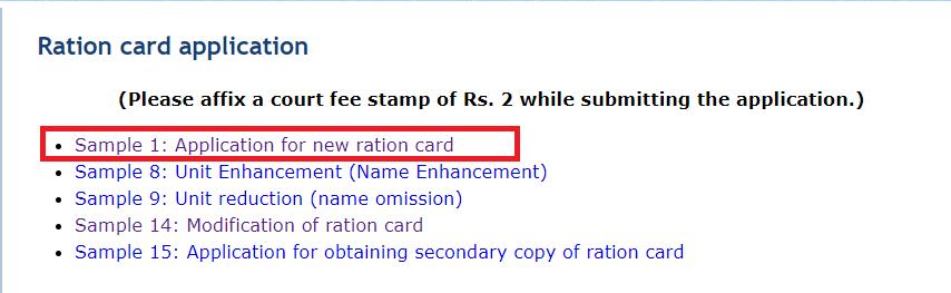 Maharashtra Ration Card Application Form