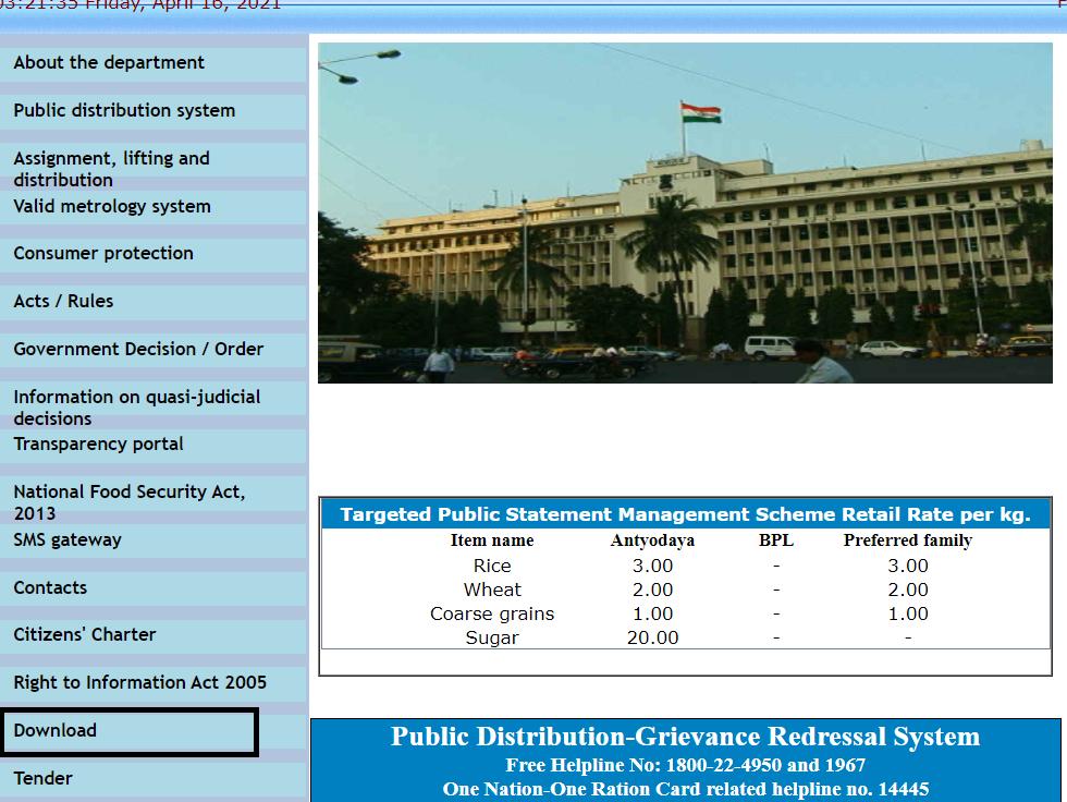 Maharashtra Ration Card download