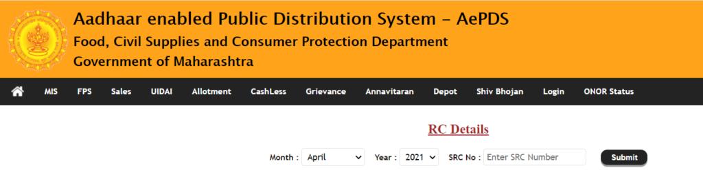 Maharashtra Ration Card Beneficiary list