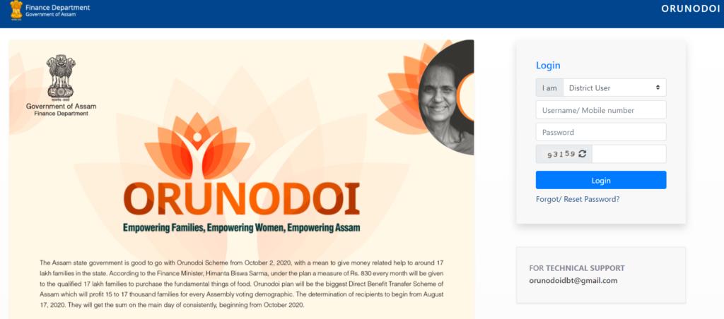 Orunodoi-assam-official-website