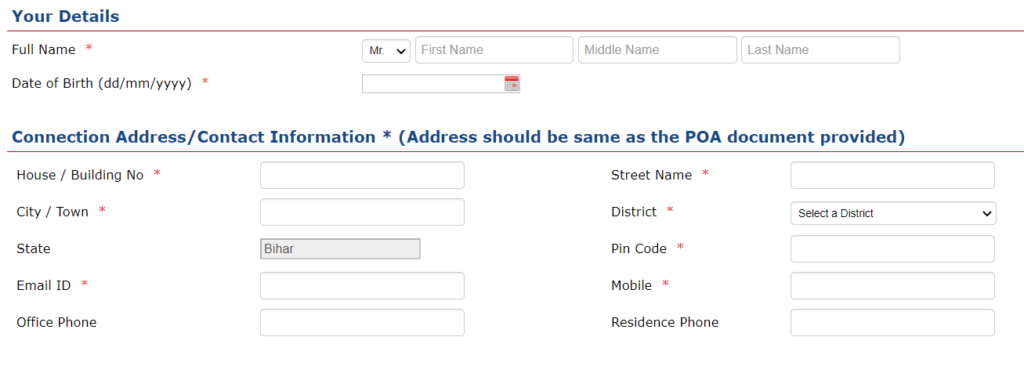 Application Personal Details Section