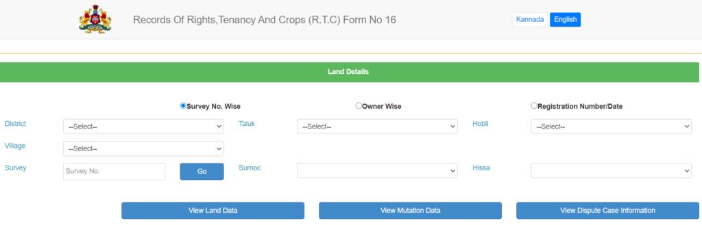 Karnataka-Bhoomi-RTC-form-16-survey
