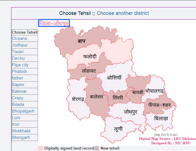 Rajasthan-district-details