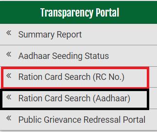 Punjab-Ration-card-search