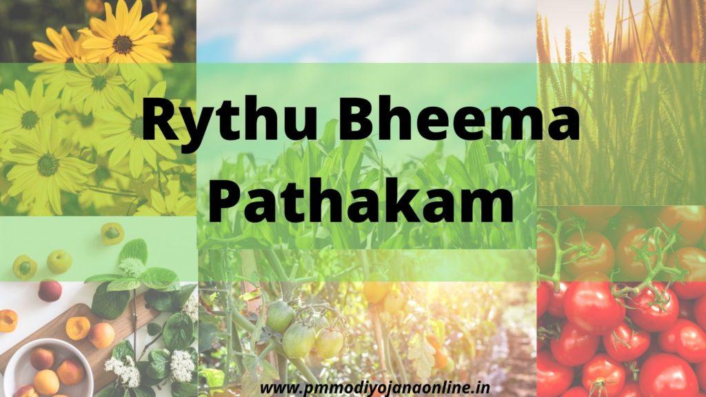 Rythu-Bheema-Pathakam