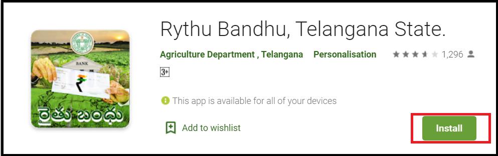 Rythu-bandhu-app