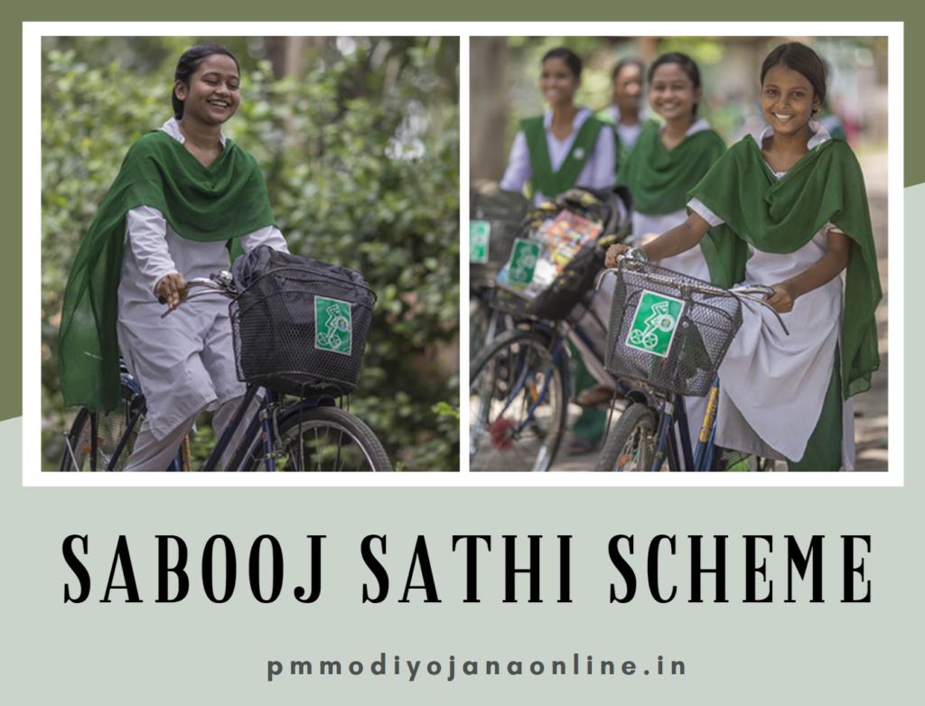 Sabooj-Sathi-Scheme-West-Bengal