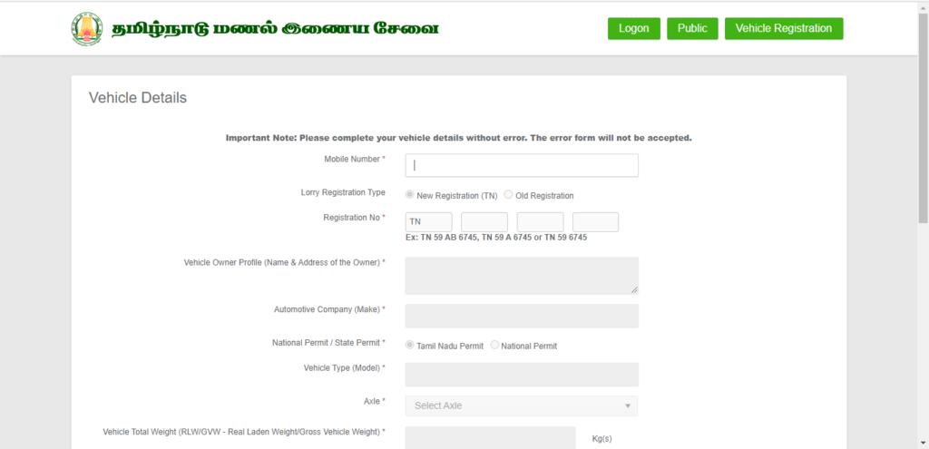 online vehicle registration detail entry