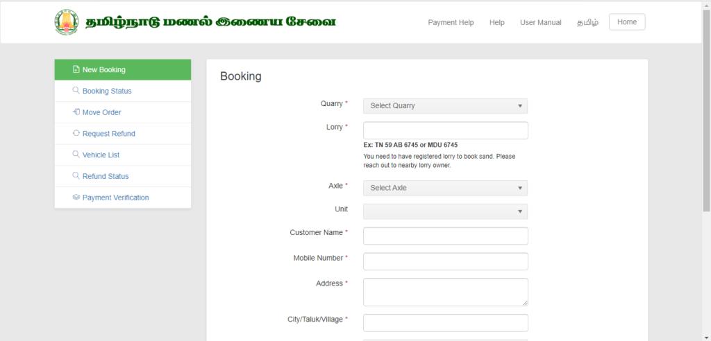 enter details for sand booking