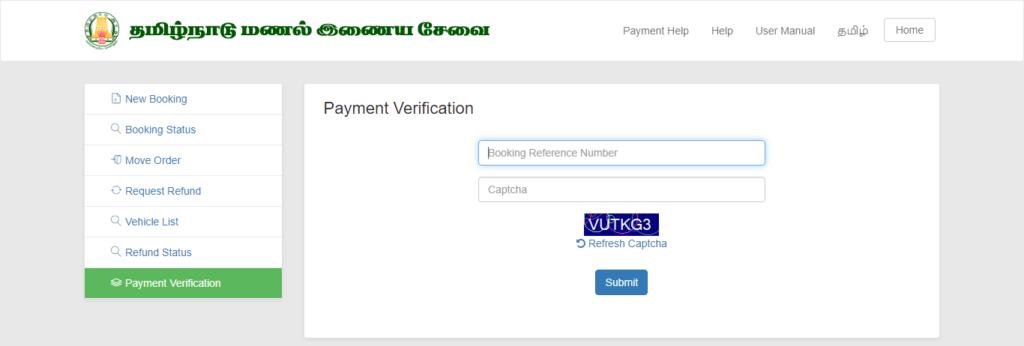 TNsand payment verification