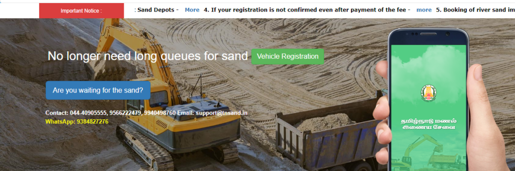 are you waiting for sand TNsand official portal