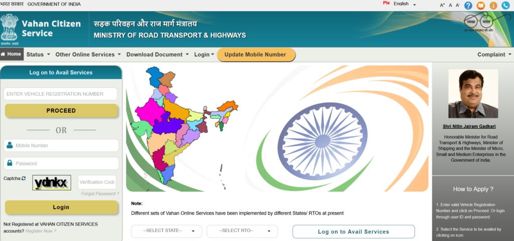 Vahan Parivahan application Status