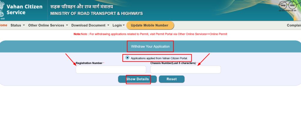 Vahan Portal Withdrawal Application