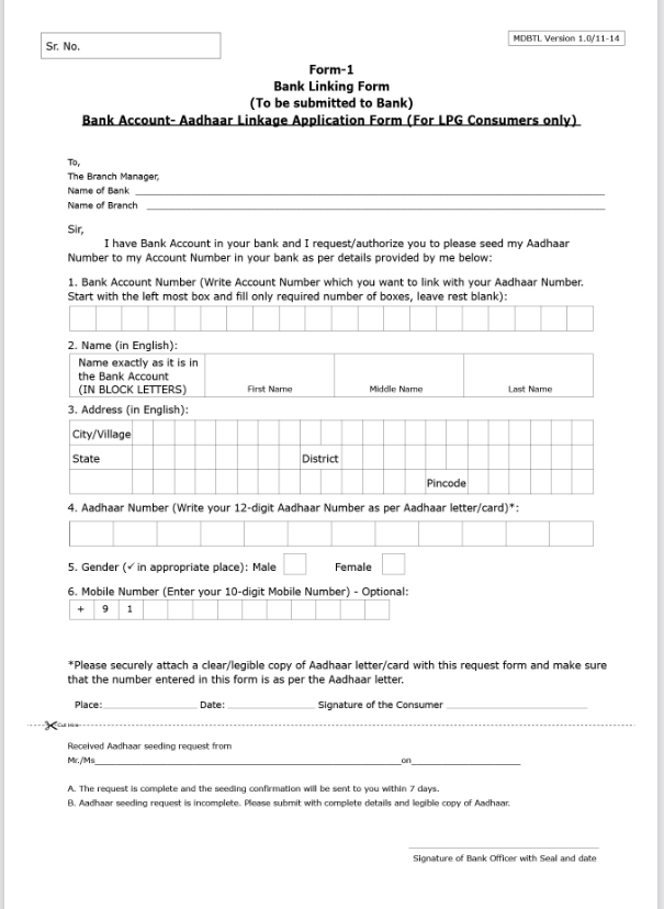 Form to link bank account