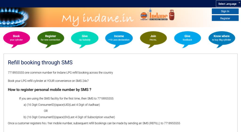 Indane Gas Booking through SMS
