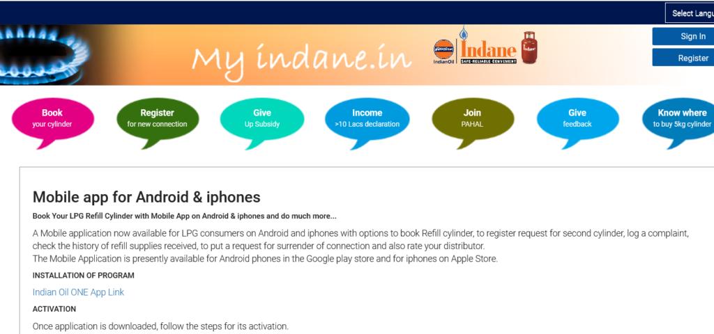 booking through mobile app