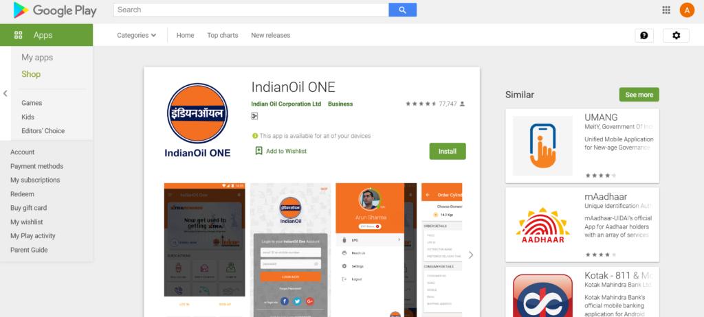 Indane Mobile App