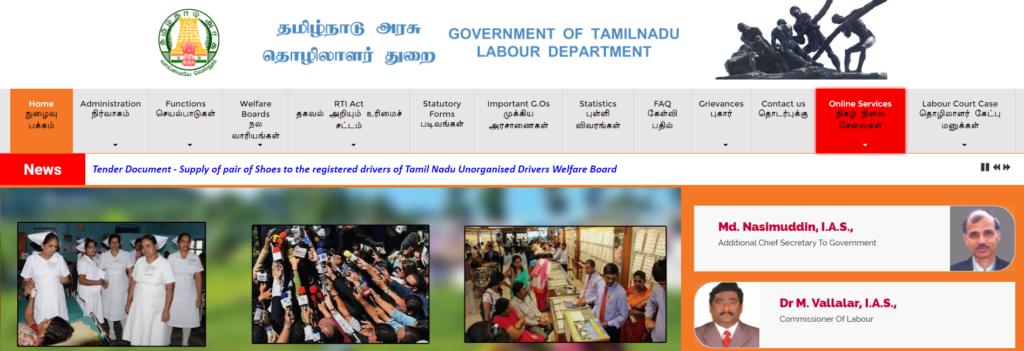 TN Labour portal