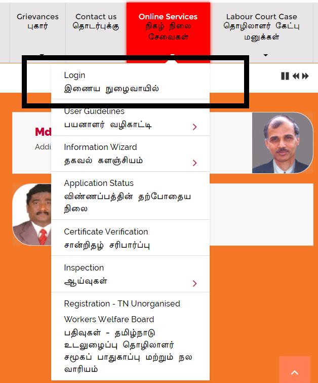 Tamil-Nadu-Labour-login