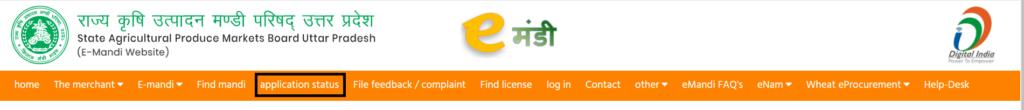 application-status-option-e-mandi