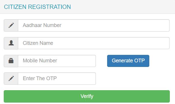 citizen-registration-SMS-alert
