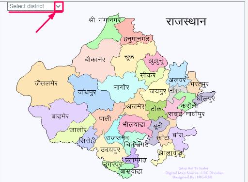 Rajasthan-edharti-district-selection