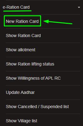 e -service new ration card navigation