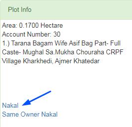 jamabandi-nakal-section