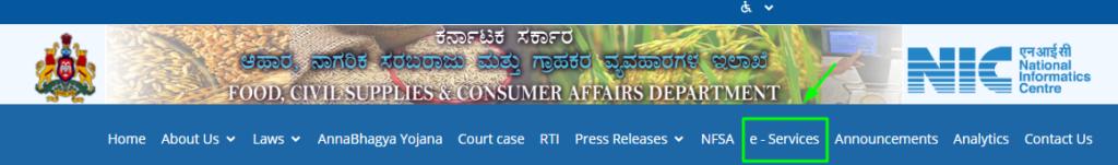 Karnataka-e-ration-service-navigation
