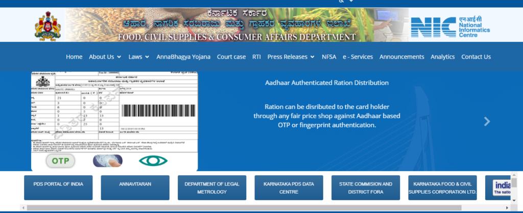 Karnataka-ration-card-portal-homepage