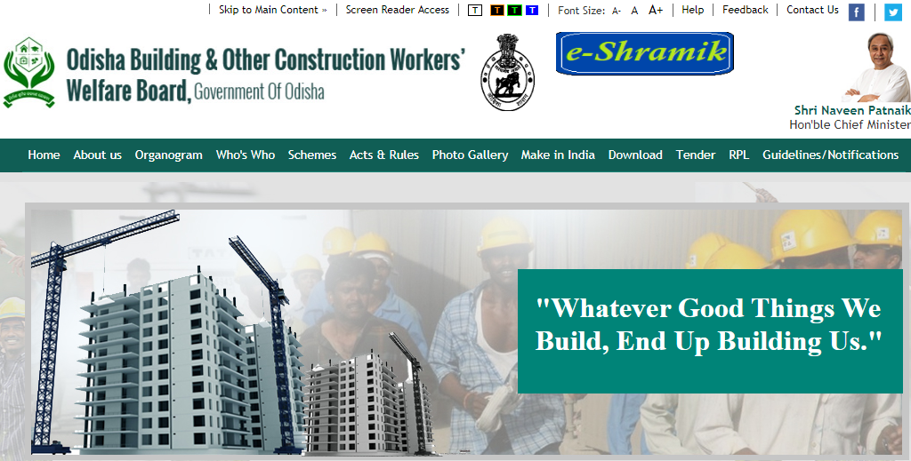 odisha labour card home portal