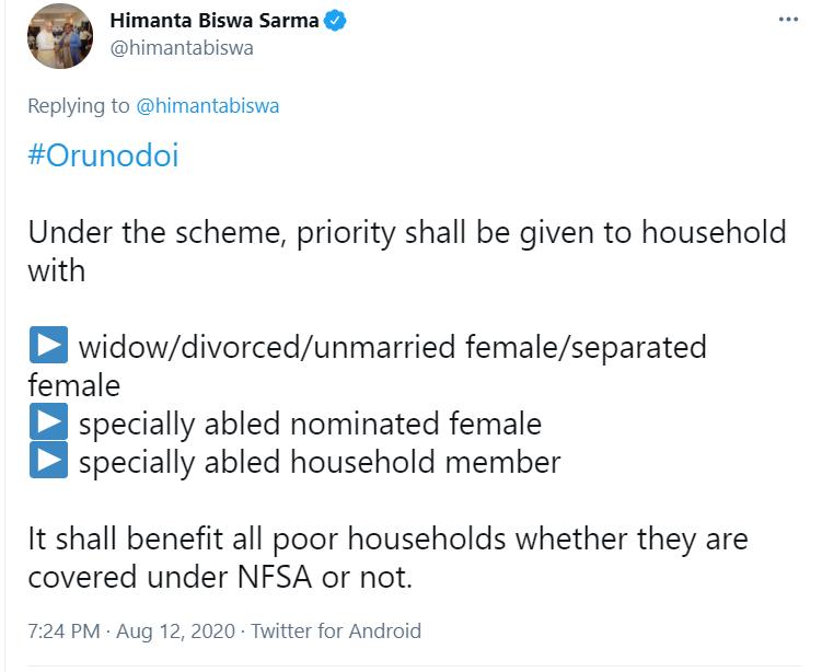 orunodoi-assam-priority-households