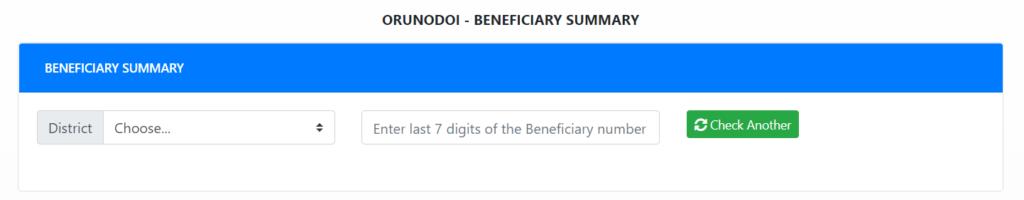 orunodoi-beneficiary-status