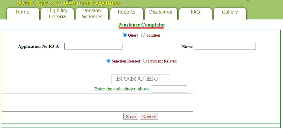Rajasthan social security pensioner grievance portal