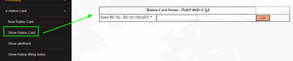 ration card display