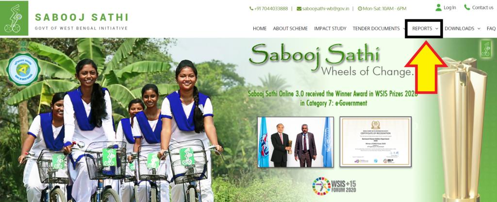 sabooj-sathi-reports