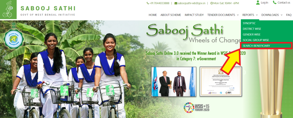 search-beneficiary-bicycle-west-bengal