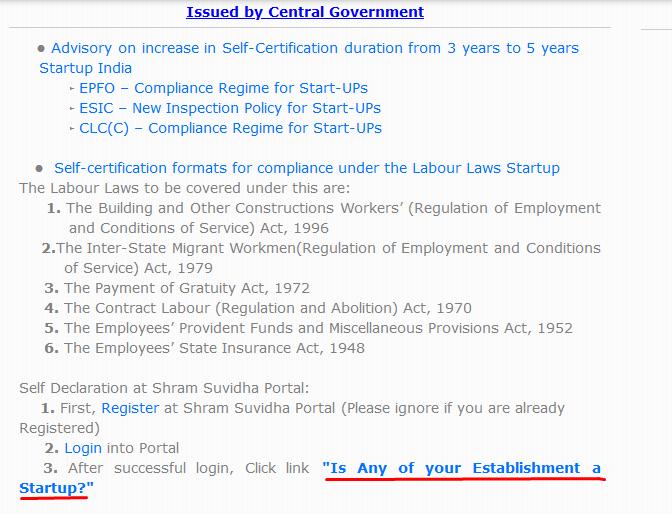 shram suvidha startup registration