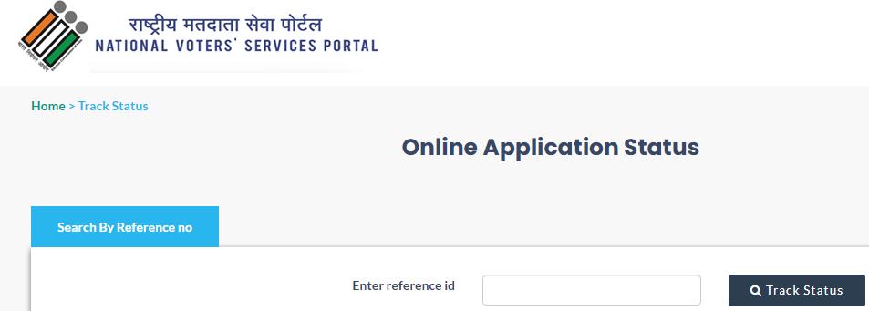 track application status