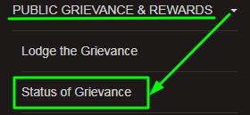 Track grievance navigation