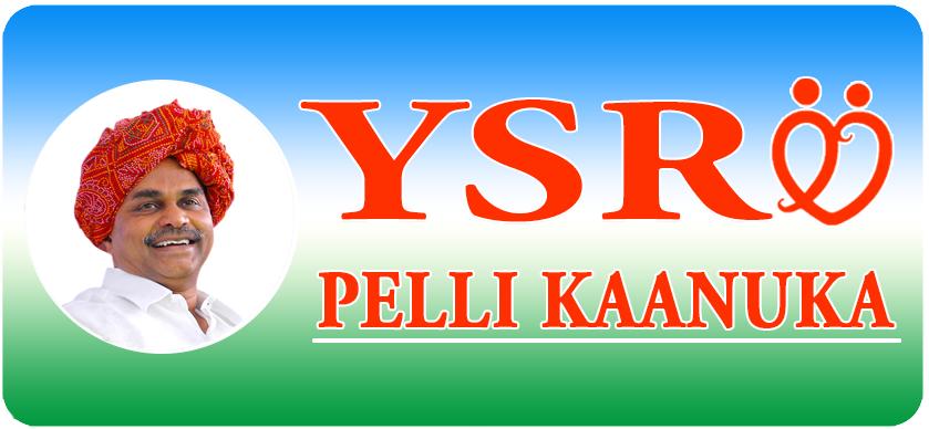 YSR-pelli-kanuka-scheme