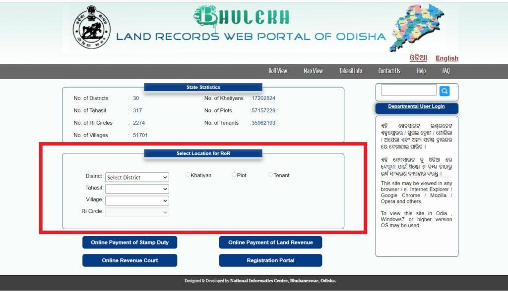 Bhulekh-Land-Record-Portal
