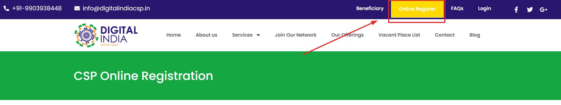 ग्राहक-सेवा-केंद्र-CSP-ऑनलाइन-रजिस्ट्रेशन