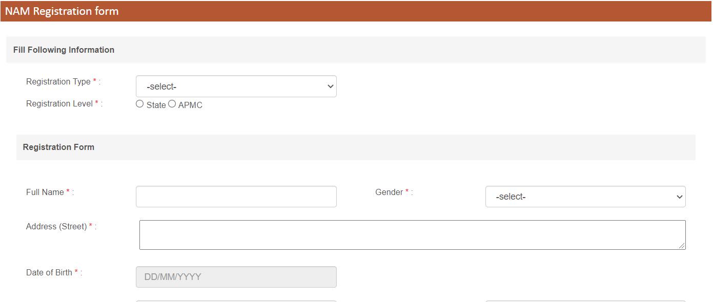 ई-नाम-ऑनलाइन-किसान-पंजीकरण