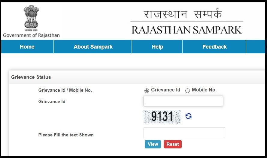 राजस्थान राशन कार्ड लिस्ट आवेदन